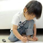 子どもをバイリンガルにする18の方法