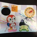 うちの子が2歳でアナログ時計が読めるようになった方法(半時の読みまで)