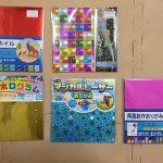 子どもを折り紙好きにする!変わり種折り紙のご紹介