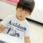 【追記:結果にコメントしました】お子さんに習わせたい「第二外国語」アンケート