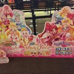 公開初日「映画Go!プリンセスプリキュア Go!Go!!豪華3本立て!!! 」を観てきた感想