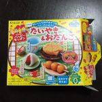 【本物の食べ物そっくり】知育菓子作りは知育になる!?