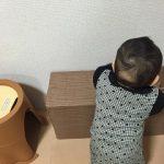 赤ちゃんのつかまり立ちを支援する方法