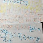 漢字の書きを覚えるにはデジタルが一番な理由