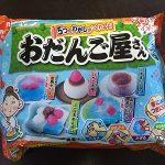 5つの和菓子が作れる!?明治の知育菓子