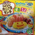 知育菓子の「お子様ランチ」を作ろう!