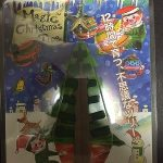 我が家のクリスマス支度その2 「マジッククリスマスツリー」