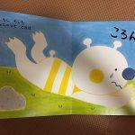 【英才教育幼稚園】年少のカリキュラムを大公開!